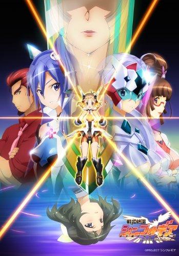 戦姫絶唱シンフォギア 1 (初回限定版)(Blu-ray)