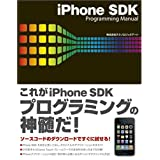 iPhone SDK Programming Manual������Ѓe�N�m���W�b�N�A�[�g�ɂ��