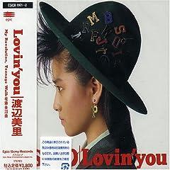 Lovin' you(渡辺美里)