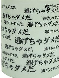 ビッグダディ林下清志氏が本誌に語った番組舞台裏「ギャラと演出とカットされた名言」 vol.02