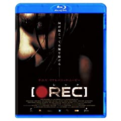 REC/bN [Blu-ray]