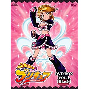 :ふたりはプリキュア DVD-BOX vol.1[Black]