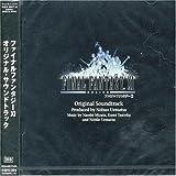 ファイナルファンタジーXI オリジナル・サウンドトラック [Soundtrack] [B00025E1US]