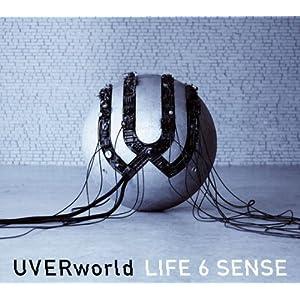UVERworld いつか必ず死ぬことを忘れるな