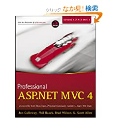 Professional ASP.NET MVC 4 (Wrox Professional Guides)