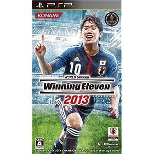 新品 PSPソフト ワールドサッカーウイニングイレブン2013