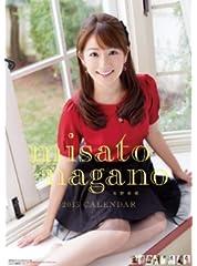 長野美郷 2013カレンダー