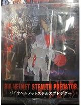 Predator 2 Chimasuta Bio Helmet Stealth Predator Japan Import By Kotobukiya Collectible Action Figur