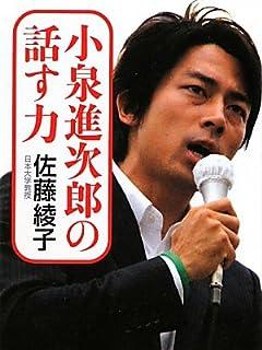 総選挙ウラ側ワイド橋下徹「石原慎太郎ポイ捨て」で高笑い vol.7
