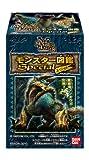 モンスターハンター モンスター図鑑Special BOX (食玩)