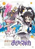 魔法少女まどか☆マギカ 5 【通常版】 [DVD] ,悠木碧、斎藤千和、新房昭之,B004RCJJWC