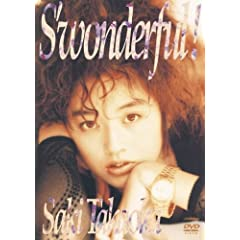 SfWonderful! [DVD]
