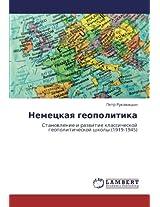 Nemetskaya geopolitika: Stanovlenie i razvitie klassicheskoy geopoliticheskoy shkoly (1919-1945)