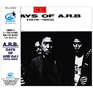 DAYS OF ARB Vol.1