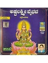 Ashtalakshmi Vaibhava