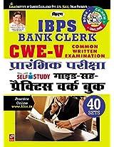 IBPS Bank Clerk CWE-V Prarambhik Exam, Self Study Guide - Cum Practice Work Book (With CD)