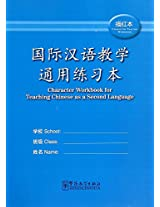 Character Workbook for Teaching Chinese as a Second Language - Character Tracing Workbook