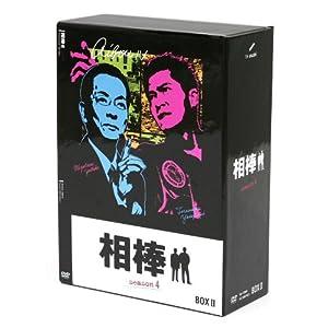 相棒 season 4 DVD-BOX 2