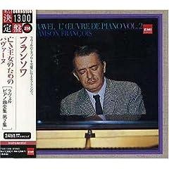 サンソン・フランソワ演奏 ラヴェル:ピアノ作品全集 第二集 のAmazonの商品頁を開く