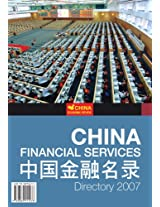 China Financial Services Directory 2007