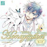 「Honeymoon」 vol.3 水沼大地出演声優情報