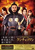 [DVD]�S�ς̉� �N���`���S�����i�ߏьÉ��j DVD-BOXII