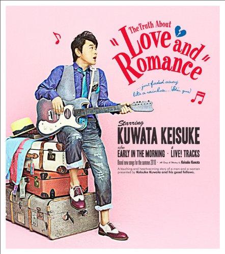 本当は怖い愛とロマンス(初回生産限定盤) [Limited Edition]