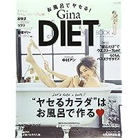 Gina DIET BOOK 2015年3月号 小さい表紙画像