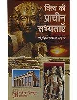 Hindu Dharm Aur Sampadaye