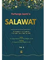 Farhange Jaami`e Salawat 2: In the Formula of Praising and Greeting the Holy Prophet and His Household