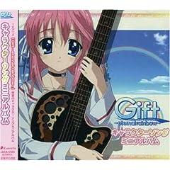 【クリックでお店のこの商品のページへ】Gift~eternal rainbow~キャラクターミニアルバム サウンドトラック