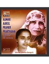 Aamar Akul Praner Prarthana