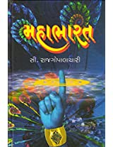 Mahabharat (G)