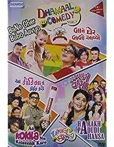 Dhamaal Comedy Vol. 7