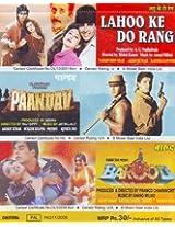 Lahoo Ke Do Rang - Paandav - Barood - 3 in 1 DVD Hindi DVD