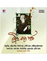 Rabindra Kabya Path