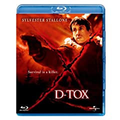 D-TOX [Blu-ray]