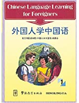 Chinese Language Learning for Foreigners: v. 1