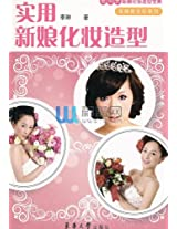 Practical bride makeup and hair styles