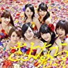 AKB48Ao