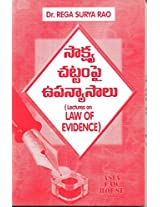 Lectures on Law of Evidence (Telugu)