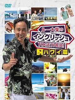 2012年人気女子アナ「マル恥Hハプニング大賞」発表!! vol.2