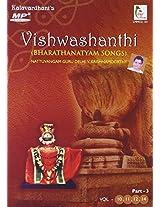 Vishwashanthi Vol - 10,11,12,14  Part- 3