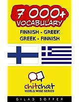 7000+ Finnish - Greek Greek - Finnish Vocabulary (ChitChat WorldWide) (Finnish Edition)