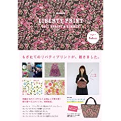 LIBERTY PRINT 2011 spring &amp; summer style1 Tatum (e-MOOK)
