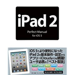 iPad2 Perfect Manual for iOS 5