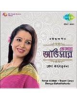 Tomar Obhishar - Tagore Songs