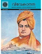 Vivekananda (Marathi)