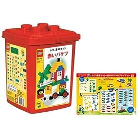 レゴ 基本セット 赤いバケツ