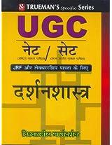 Trueman's UGC NET Darshan Shastra (Philosophy) (Hindi) PB